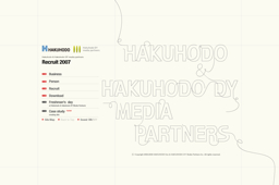 Hakuhodo & Hakuhodo DY media partners Recruit 2007