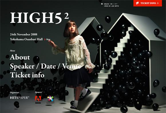 high5-2.jpg