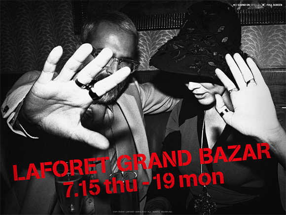 LAFORET GRAND BAZAR TWEET SHOWER